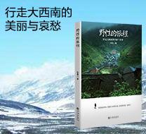 文軒網旅遊地圖館