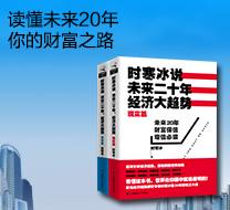 文轩网经济管理馆