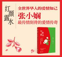 文轩网文学小说馆