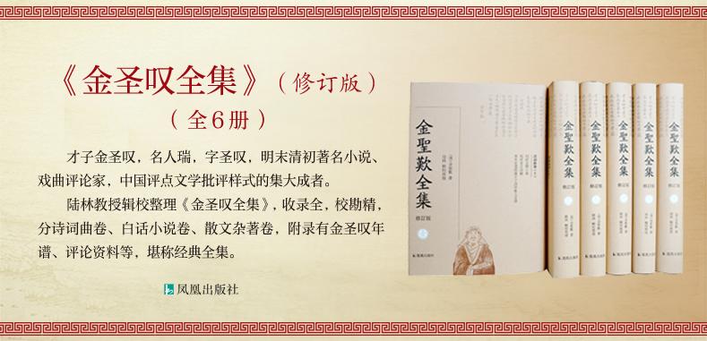 凤凰出版社