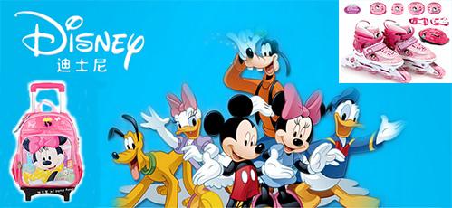 迪士尼学习用品