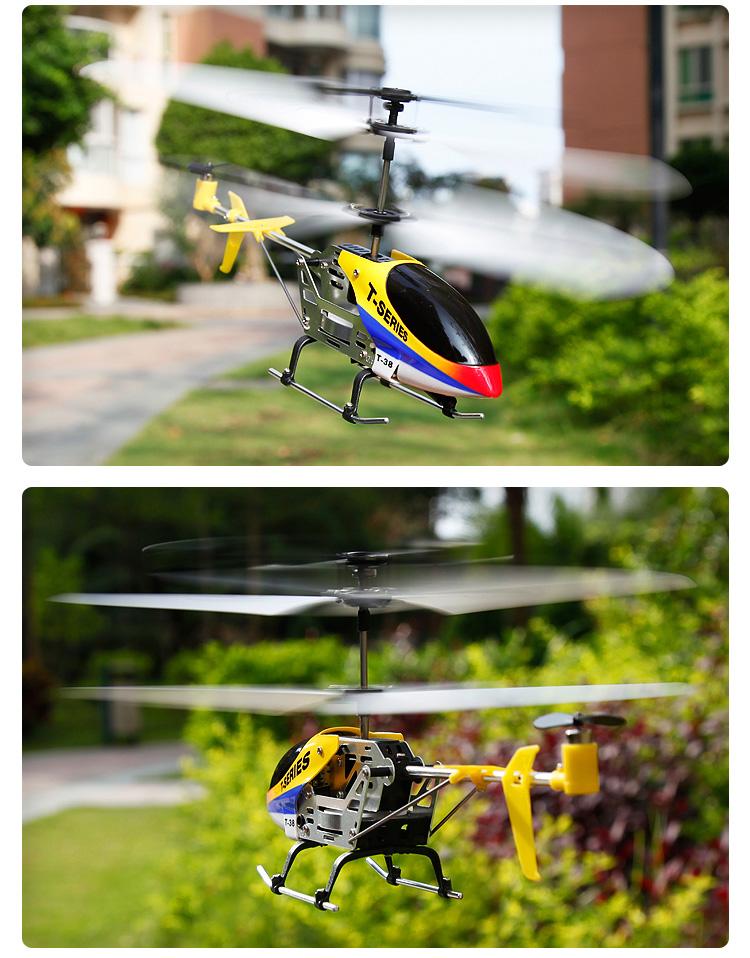 美嘉欣t38陀螺仪遥控直升机